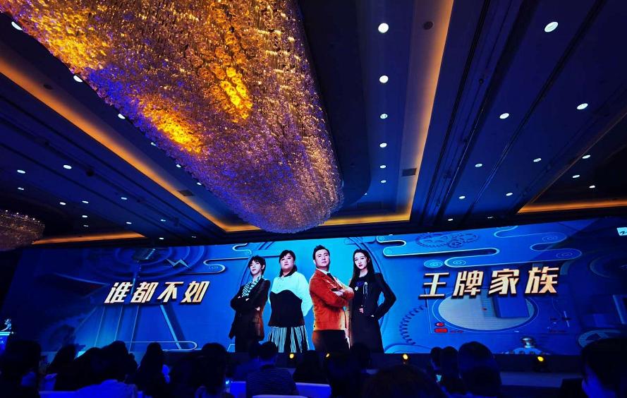 """《王牌對王牌6》將於10月開錄,沈騰回歸後,""""替代者""""身份揭曉-圖3"""