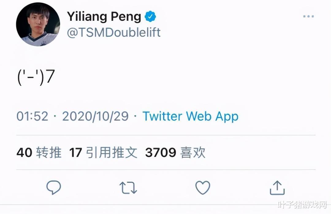 奇幻射击_TSM大师兄也要走了?推特效仿UZI退役表情!网友:有内味了