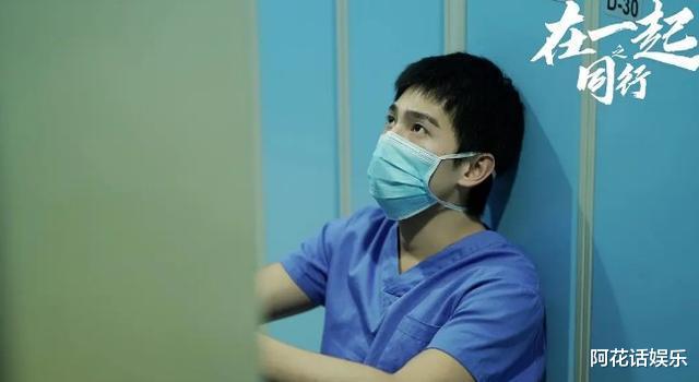 靳東也帶不動,《在一起之方艙》收視持續低迷,劇情是一大硬傷!-圖5