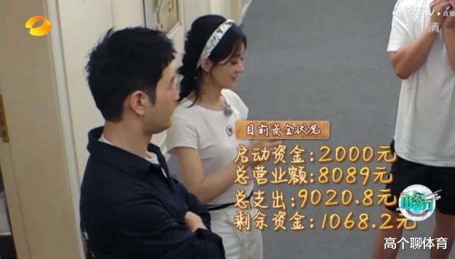 《中餐廳》入不敷出矛盾升級,黃曉明宣佈退出錄制,是節目組的鍋-圖6