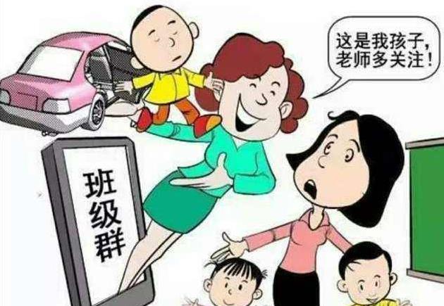 """边锋通行证_幼儿园老师""""反感""""这3类家长,会让孩子被偏心对待,你上榜了吗-第2张图片-游戏摸鱼怪"""