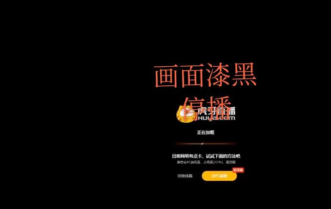 建邺城探案任务_4AM微博杯差点二穿四PERo 突遇黑科技画面拉闸 网友:你就给我看这-第3张图片-游戏摸鱼怪