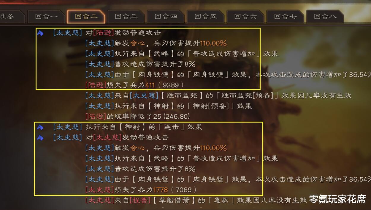三國志戰略版:甘寧帶西涼鐵騎真的強,75%暴擊概率刀刀暴擊敵人,三回合擊敗敵軍-圖5