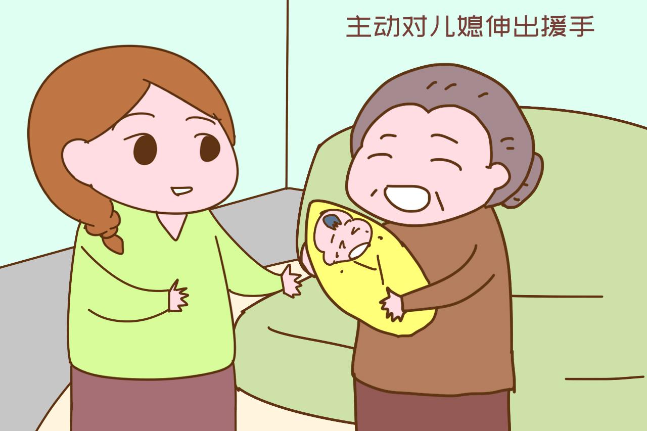 什麼樣的婆婆最受兒媳們歡迎?答案很反轉,不是吃苦耐勞的-圖2