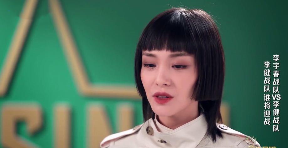 傅欣瑤三勝高睿後微博淪陷,她的對手原本是單依純,被馬璐打亂瞭-圖6