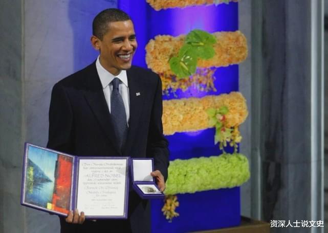美國總統奧巴馬:為什麼能獲得諾貝爾獎,他扭轉世界對美國的看法-圖5