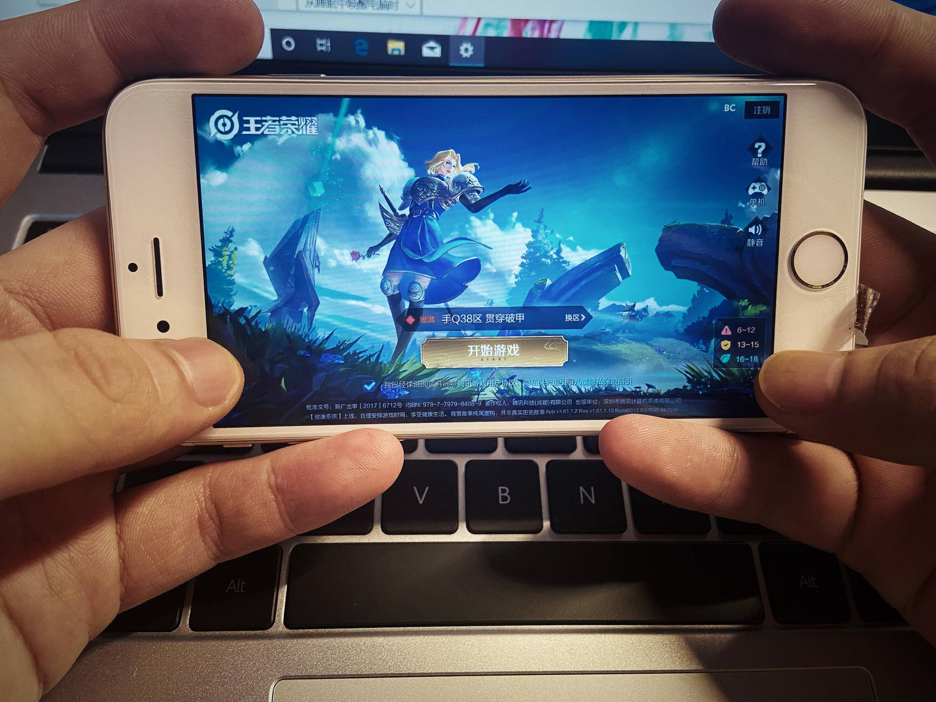 冒险王精灵_被iOS14抛弃的iPhone6:真的已经淘汰了吗?-第4张图片-游戏摸鱼怪