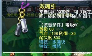 梦幻西游:强开160扇专用炸极限神器!伤害爆到706,比麦兜扇还牛