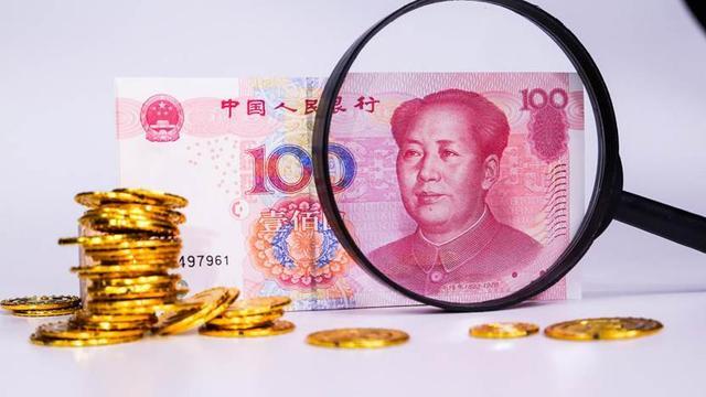 儲量14131噸,中國連續13年成全球最大黃金生產國!意味著什麼?-圖3