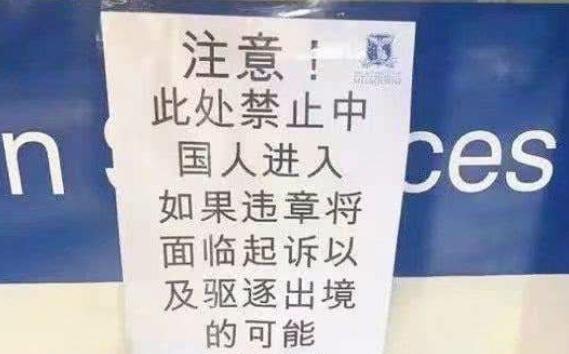 """繼越南韓國後,巴鐵以行動進行""""效仿"""",中國:感謝我們的好兄弟-圖2"""
