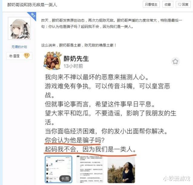 盘龙游戏官网_梦幻西游:68魔咒再触发?网曝醉奶挪公款被抓,缝纫机小队达3人