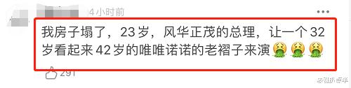 《1921》演員陣容強!倪妮馮紹峰再度合作,鎮魂CP世紀同框-圖10