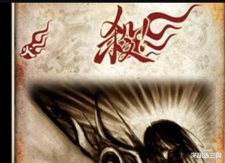 三國殺:如果所有卡牌傷害加一,哪個武將可以超神?袁紹狂喜-圖2