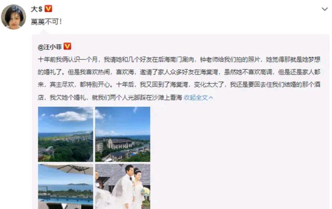 八卦爆料:趙今麥、李庚希、張翰、大S、蔡文靜、沈月、陳偉霆-圖4