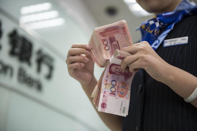"""有100萬存款,在中國處於什麼階級?銀行內部人""""道出實情""""-圖9"""