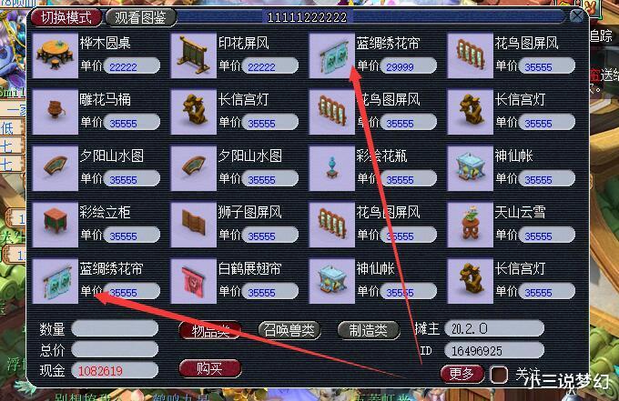 夢幻西遊:門派克制技能PK放光彩,天宮克制大招爆地府9500高傷-圖2