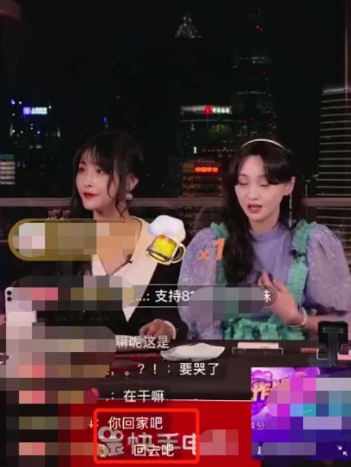 網友曝光鄭爽直播內幕:一個月前開始招商,坑位費高達1600萬-圖5