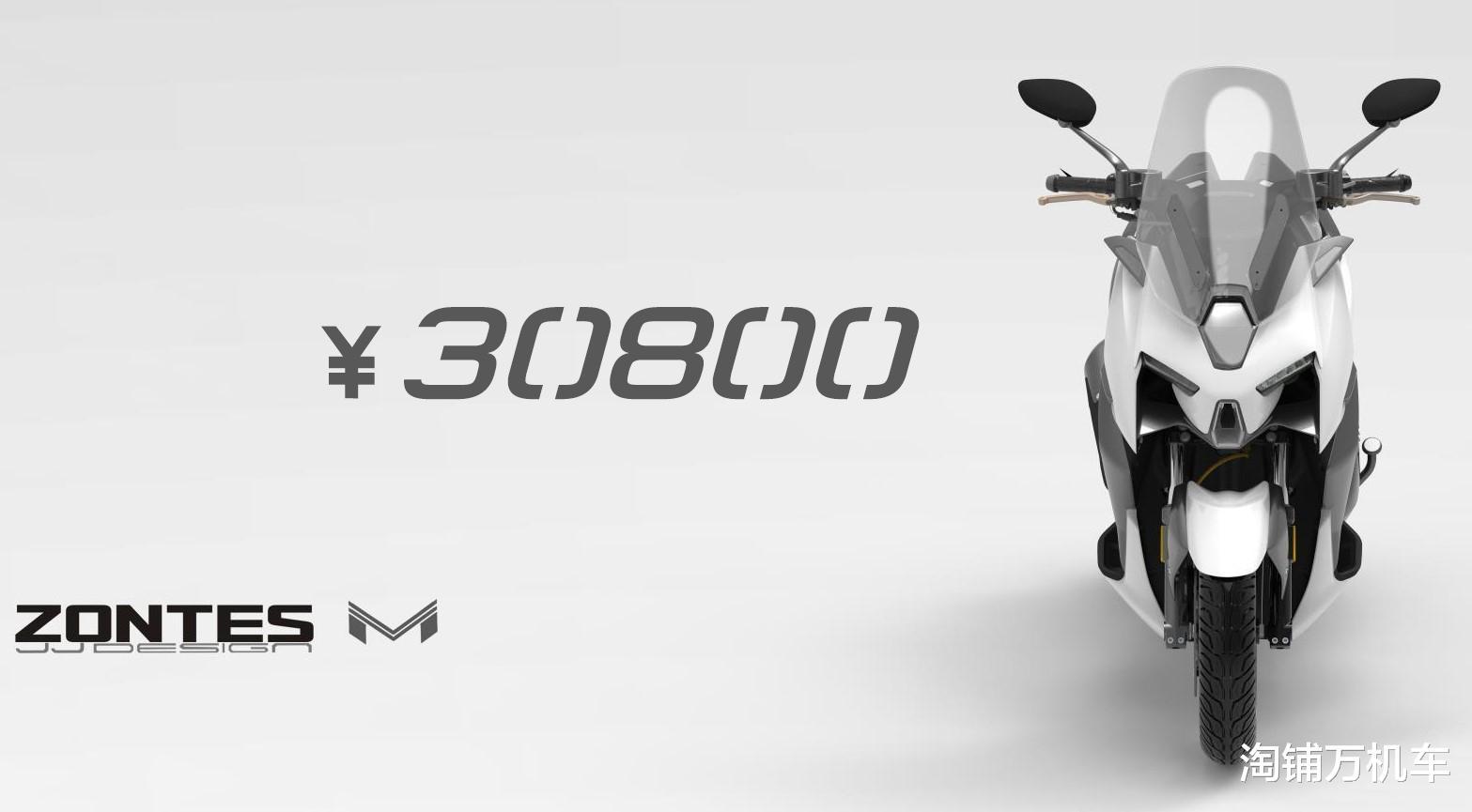 升仕310M量產車亮相 配置性能同級最強 大踏板界攪局者誕生-圖2