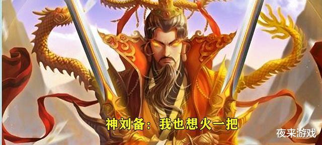 三國殺:神關羽改版逆襲一流菜刀,神呂蒙何時才有出頭之日?-圖4