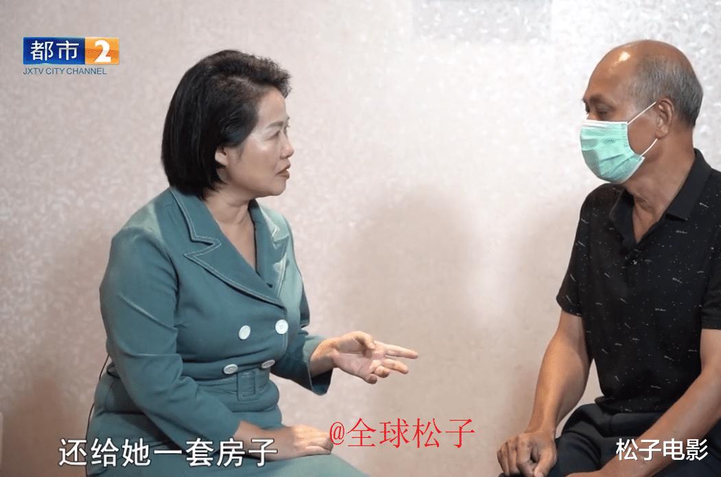 """60歲大媽和靳東""""談戀愛""""?自曝靳東為其買房,還送她百萬巨款-圖7"""
