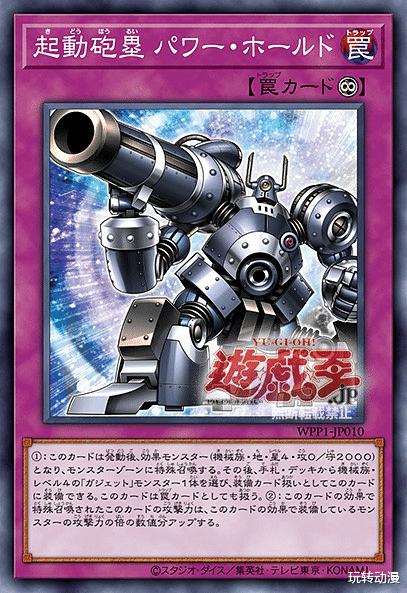 遊戲王:以三色齒輪聞名的怪獸已沒落,零件提督不被卡牌效果破壞-圖4
