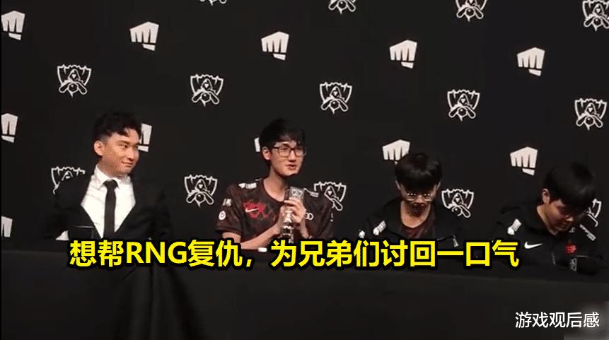TES绝境翻盘赢下FNC,Karsa发言令人感动:想为RNG的兄弟复仇插图(3)