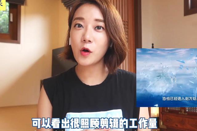 """韓版《琉璃》全名流出,十三集""""愛而不得"""",學學《鶴唳華亭》-圖4"""