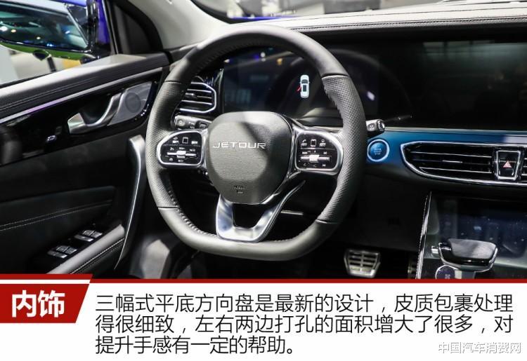 高性價比SUV的傑出代表 解析捷途X70PLUS-圖10