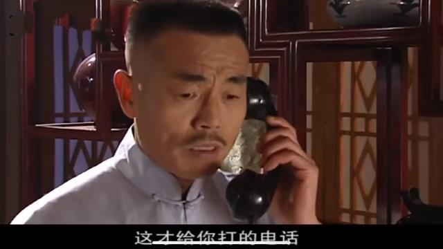 """《大染坊》""""總不如人""""趙東俊:沒有格局的男人,為何很難成大事?-圖8"""