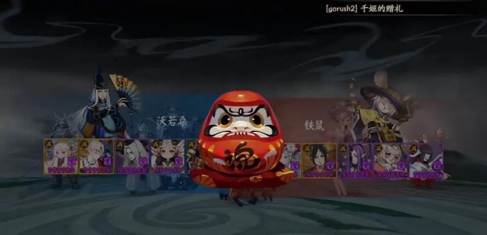 兵魂_阴阳师:铁鼠对弈活动太会玩,直接给玩家没有属性的式神?-第3张图片-游戏摸鱼怪