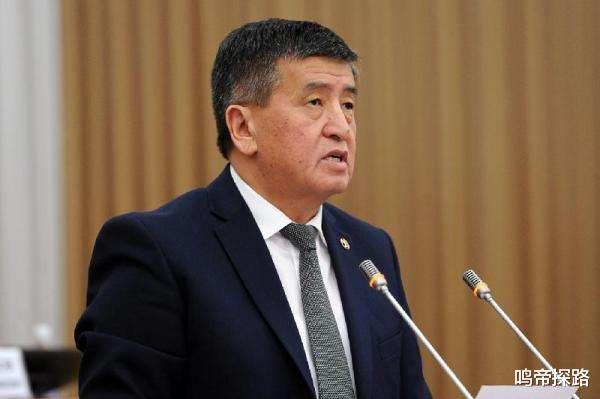 吉爾吉斯斯坦總統首次露面,內亂後幕被深度揭開!-圖3