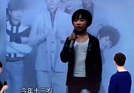 男星早期選秀:朱正廷稚嫩,黃明昊可愛,看到王俊凱:我被融化瞭-圖4