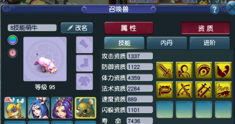 雷旋_梦幻西游:梦幻果然还是个选美的游戏,化圣175比不上69的青花瓷-第1张图片-游戏摸鱼怪