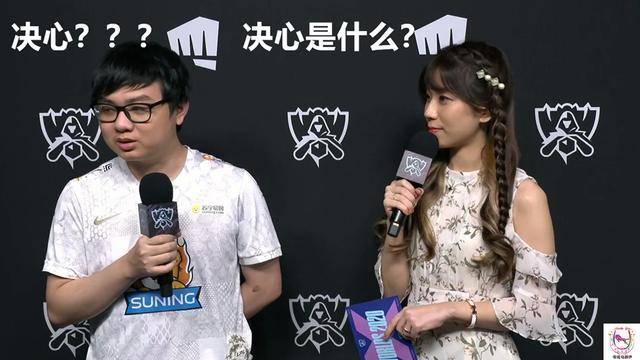 S10趣聞:越南選手接受韓國采訪卻用中文翻譯!-圖2