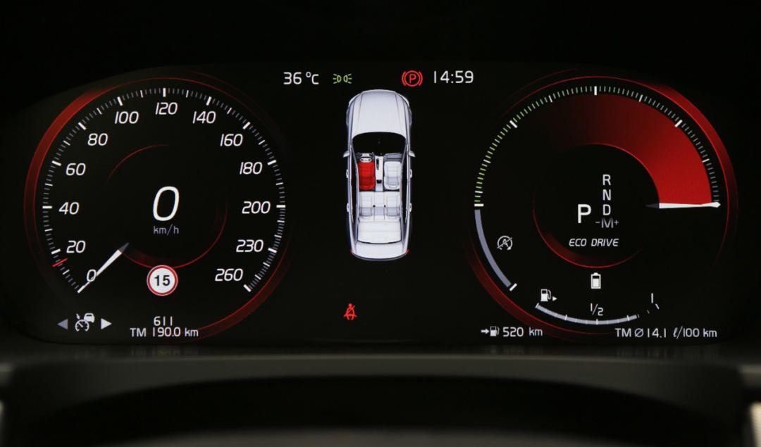 補齊短板更強大 沃爾沃中期改款S90-圖6
