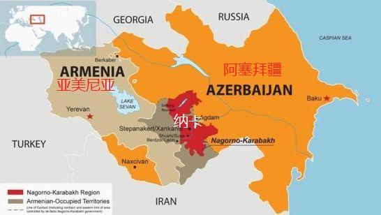 亞阿戰爭可能導致第3次世界大戰,背後推手塞爾維亞浮出水面-圖2