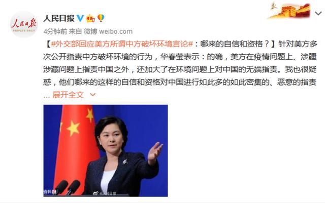 無視美國抹黑,多國政要接連對華送祝福,中國開始發力瞭?-圖6