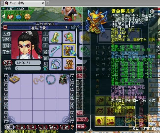梦幻西游:第一千伤无级别在手,难以被超越的129花果山!