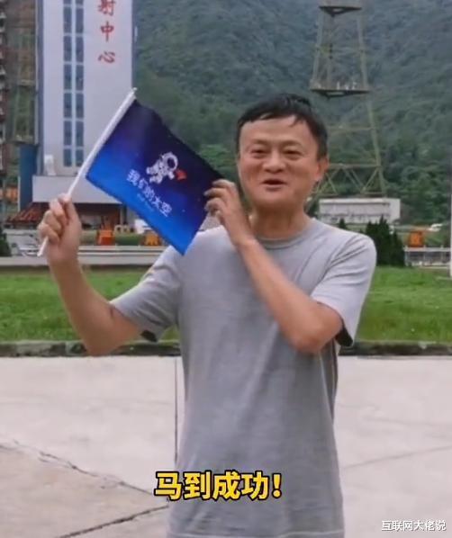 馬雲5個月裡奔走至少18個城市,國慶前已走遍大半個中國-圖9