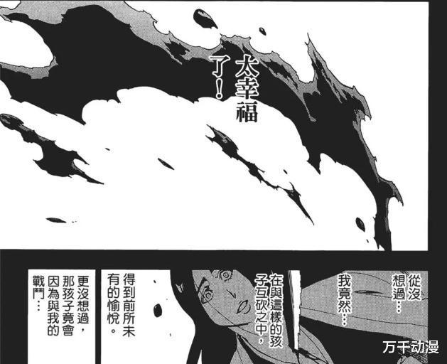 最终幻想网络游戏_《死神》:初代剑八强行送经验毫无意义,因为这个才不得不下线-第3张图片-游戏摸鱼怪