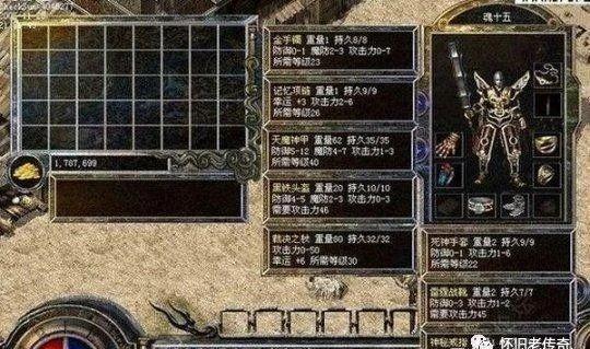 """洛克王国弹弹机在哪_热血传奇:""""叱咤风云""""的人物。""""太子丹""""""""小虾米""""""""魂十五""""-第3张图片-游戏摸鱼怪"""