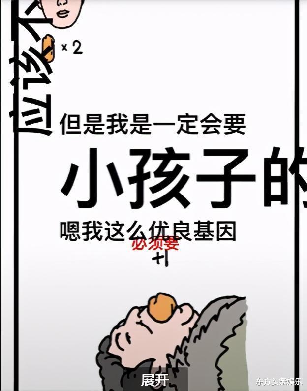 王思聰帶倆美女逛街,自曝以後不會結婚,生孩子隻生一個-圖7