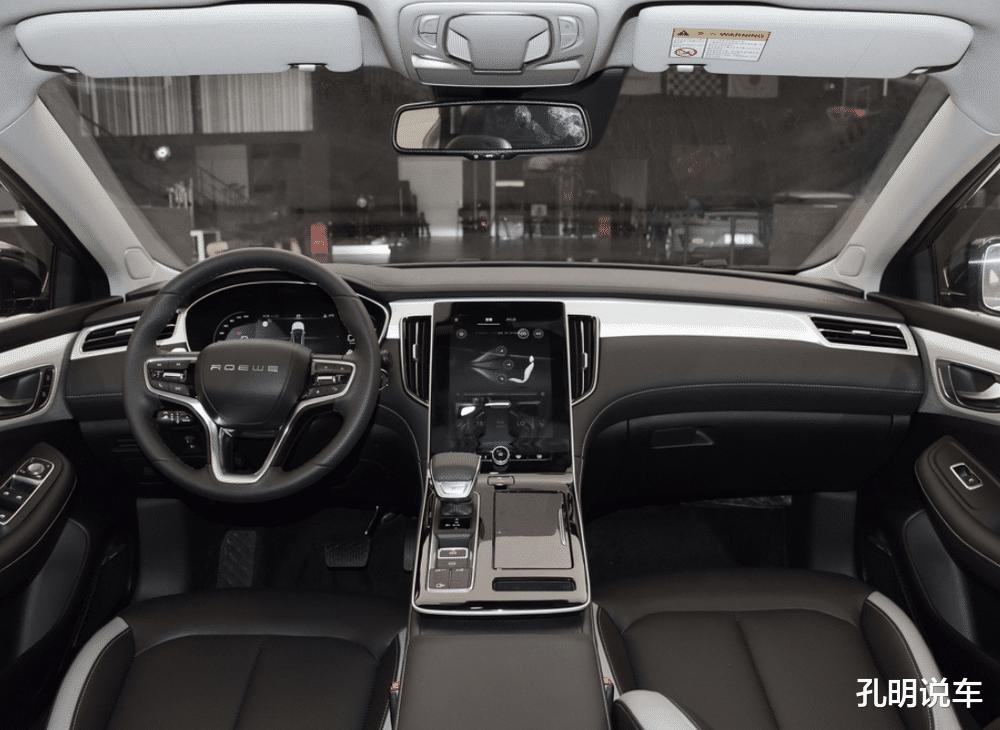 榮威新轎車9月將上市,預售11萬起!帶超大玻璃車頂-圖6