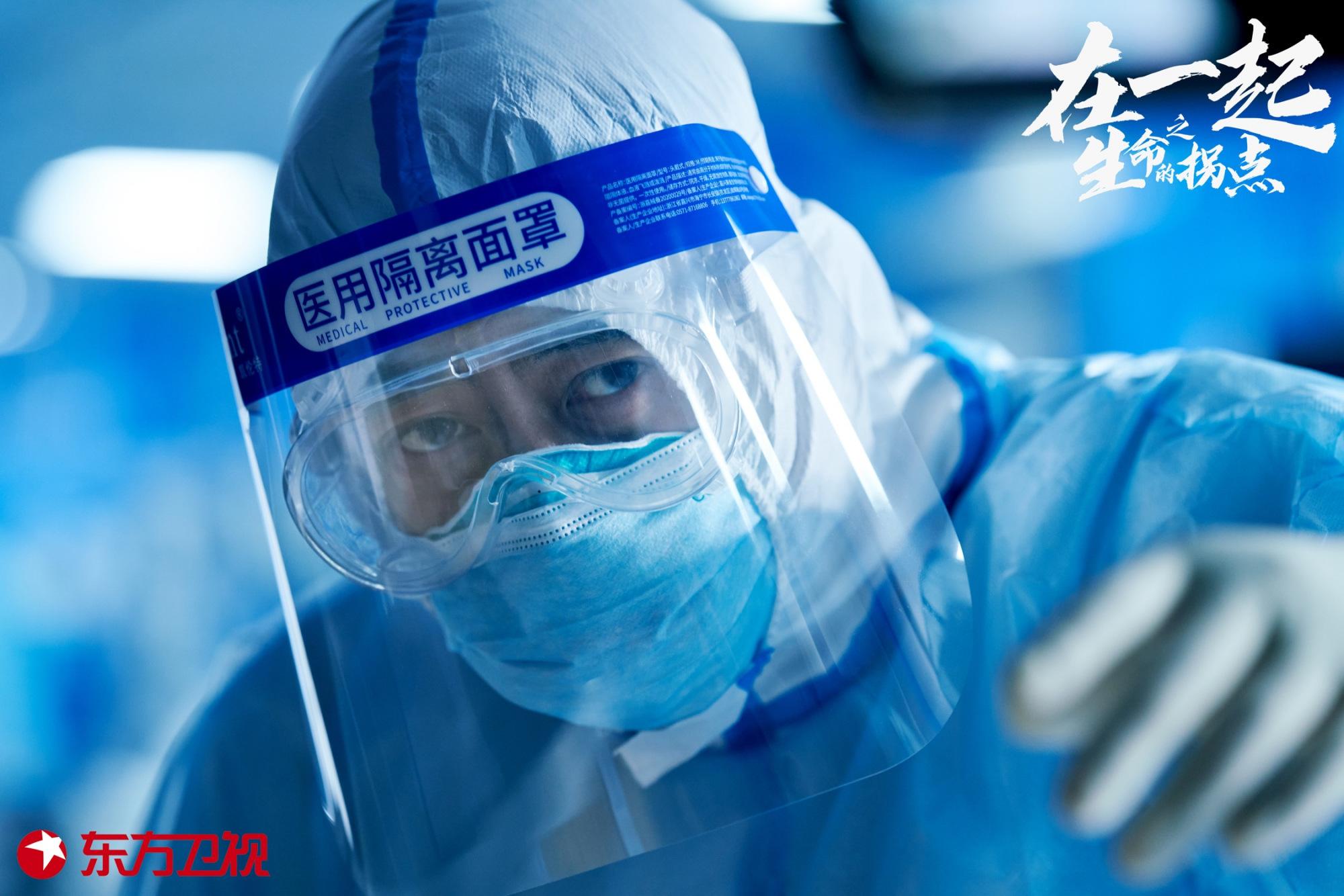 電視劇榜單《長安諾》小配角楊超越貢獻度超女主,榜首全員實力派-圖2