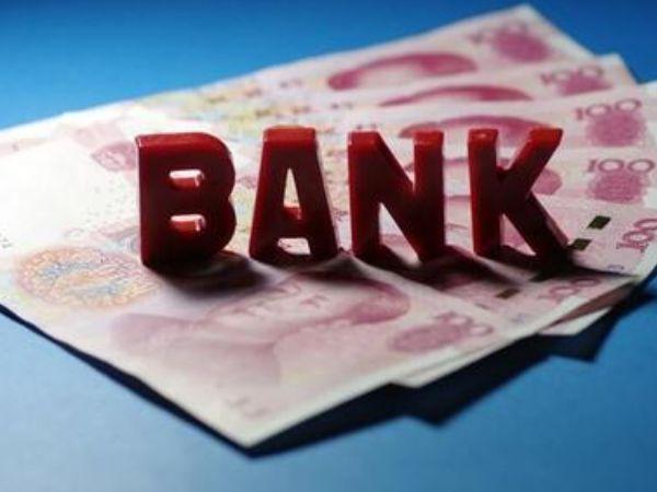 """央行宣佈:2種人民幣,將被銀行""""拒之門外"""",抓緊時間去兌換!-圖2"""