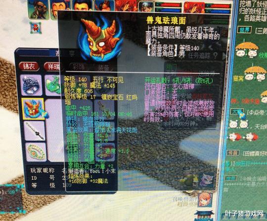 夢幻西遊:一朝逆襲少奮鬥好幾年!無級別150級巨劍58萬成交-圖5