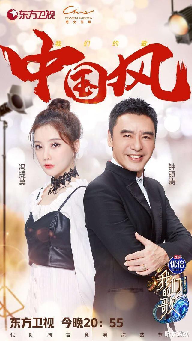 钟镇涛冯提莫组合获赞,袁咏仪发文表示:两人唱的比我老公好插图(2)