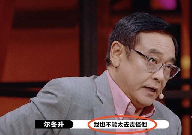 郭敬明稱看黃奕演戲很難受,黃奕聽點評時表情又拽又不屑引熱議-圖3