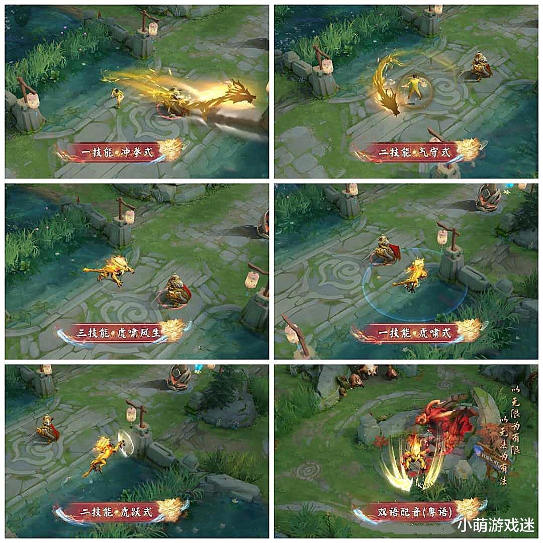 """李小龙皮肤被称为""""金壁虎"""",局内模型引争议,玩家褒贬不一插图(1)"""