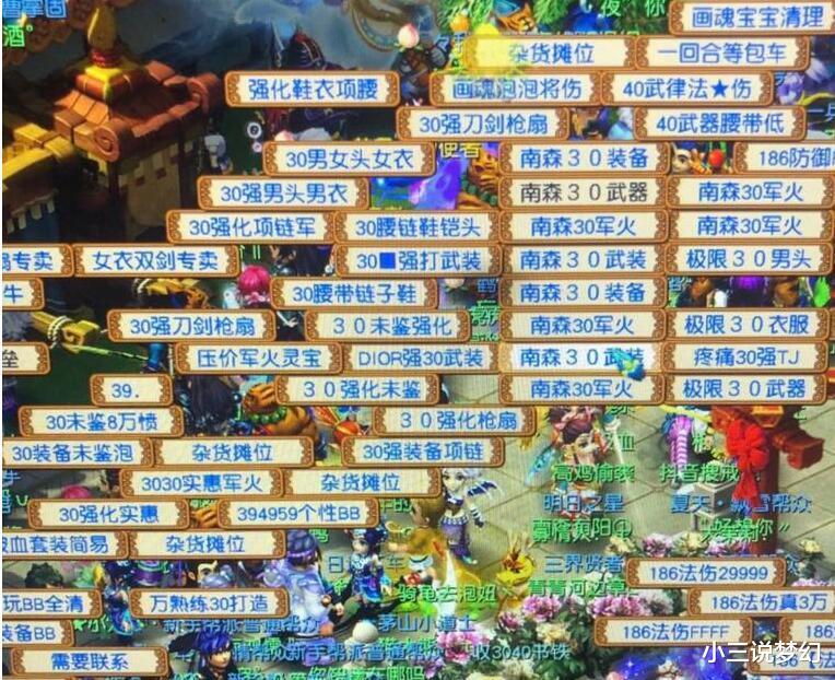 夢幻西遊:老王曝光夢幻新門派,掛機能力很強,三個種族都可拜入-圖3